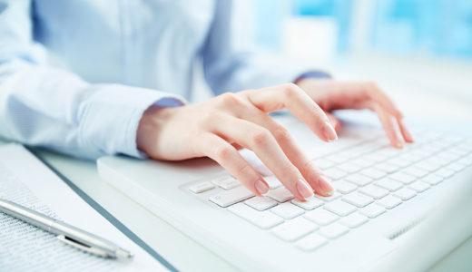 ネットビジネスの種類、特徴、メリットとデメリット
